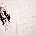 Книга отзывов о школе танца
