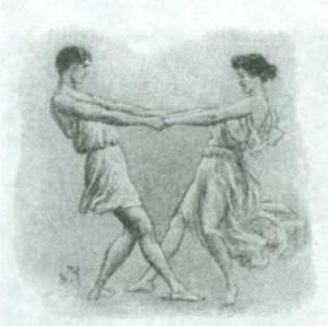 Танец Гименея