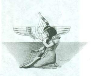альмеи и гавази