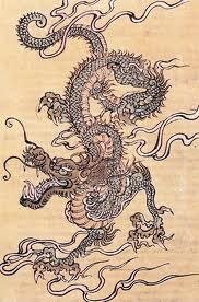 Китайская церемония